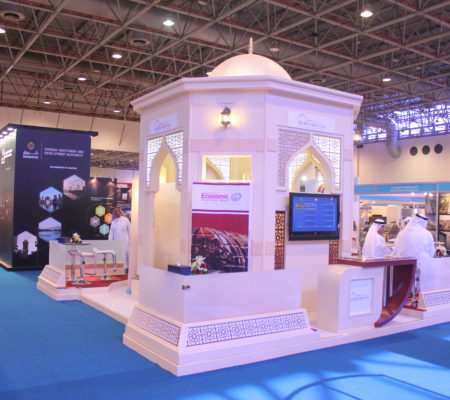 Sharjah Pavilion