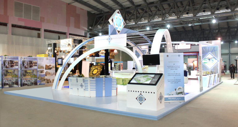 Exhibition Stand For Rent Dubai : Zayed housing exhibition stand servcies uae dubai