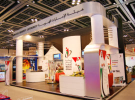 3b Exhibition Stands - Emirates Identity Authority