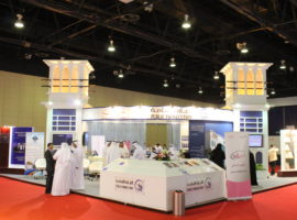 3b Exhibition Stands - Public Prosecution - Government Achievements Exhibition 2011