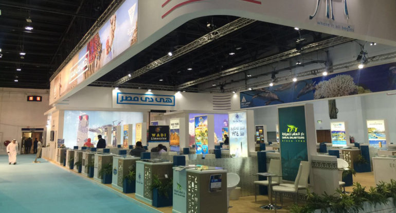 Exhibition Stand Jobs Dubai : Egypt pavilion exhibition stand servcies uae dubai