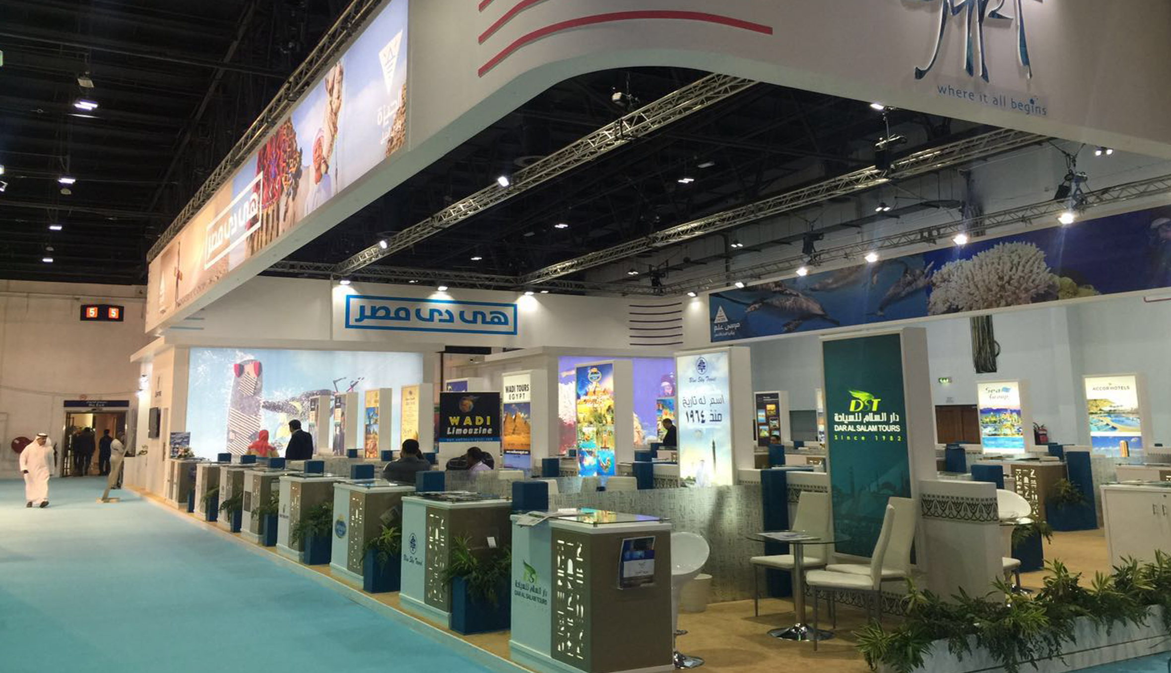 Exhibition Stand For Rent Dubai : Egypt pavilion exhibition stand servcies uae dubai