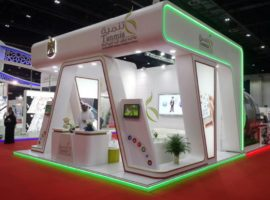 3b Exhibition Stands - TANMIA - Smart Government Exhibition & Conference 2015
