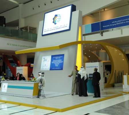 Abu Dhabi Chamber of Commerce Industry