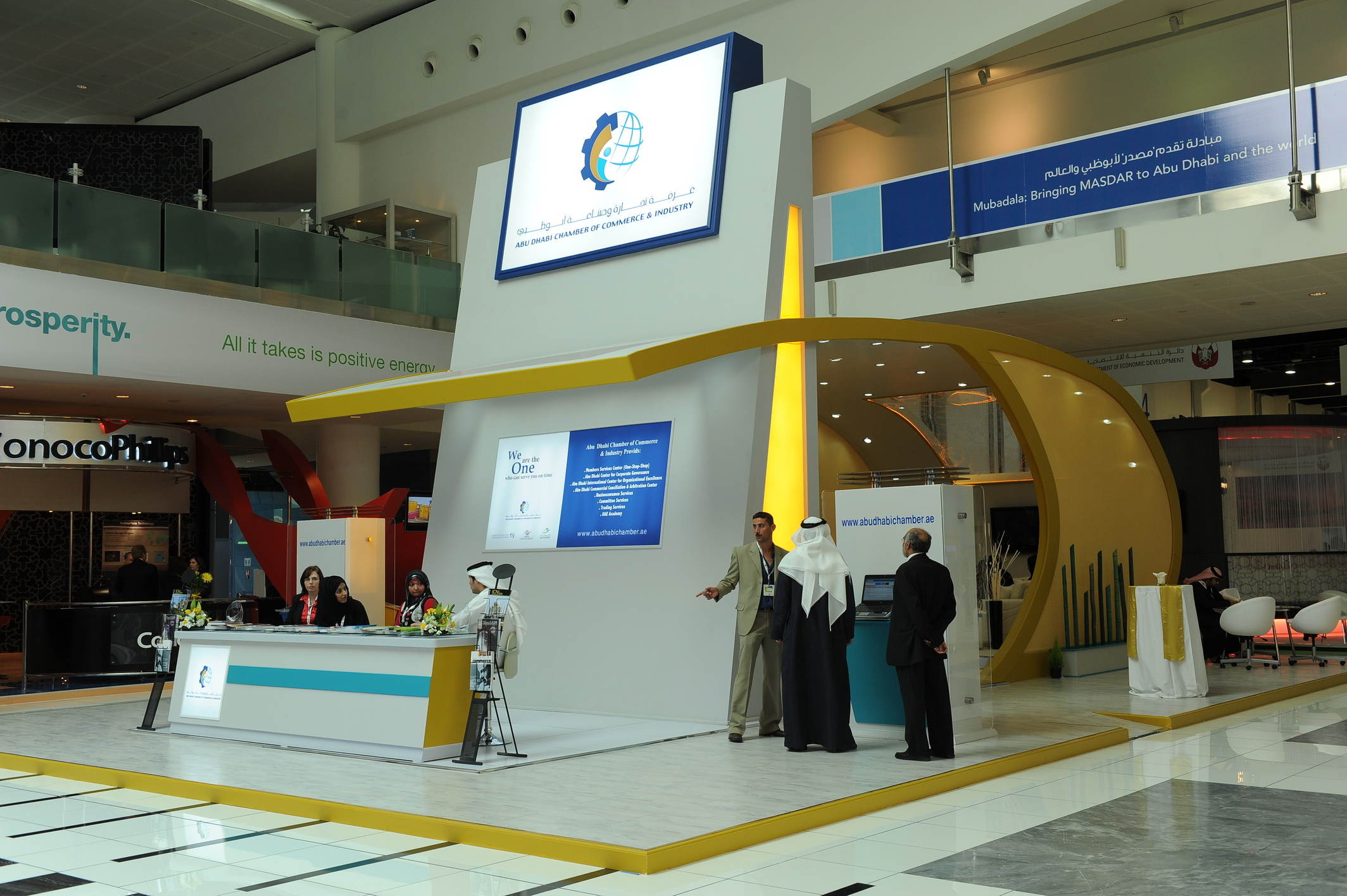 Exhibition Stand Abu Dhabi : Abu dhabi chamber of commerce industry exhibition stand servcies