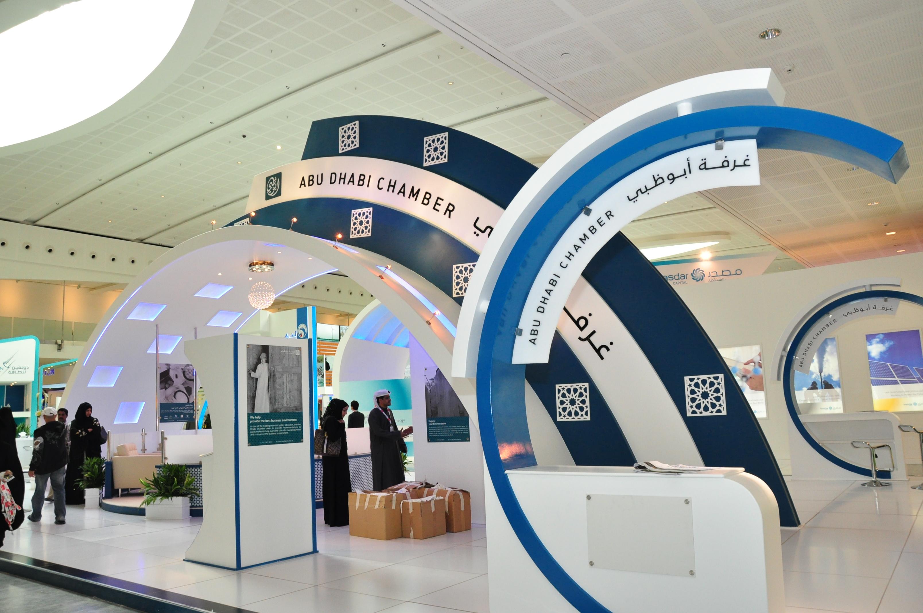 Exhibition Stand Design Abu Dhabi : Abu dhabi chamber exhibition stand servcies uae dubai