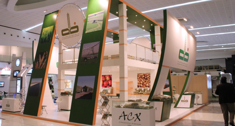 3b Exhibition Stands - Al Dahra Agricultural Company - SIAL 2011