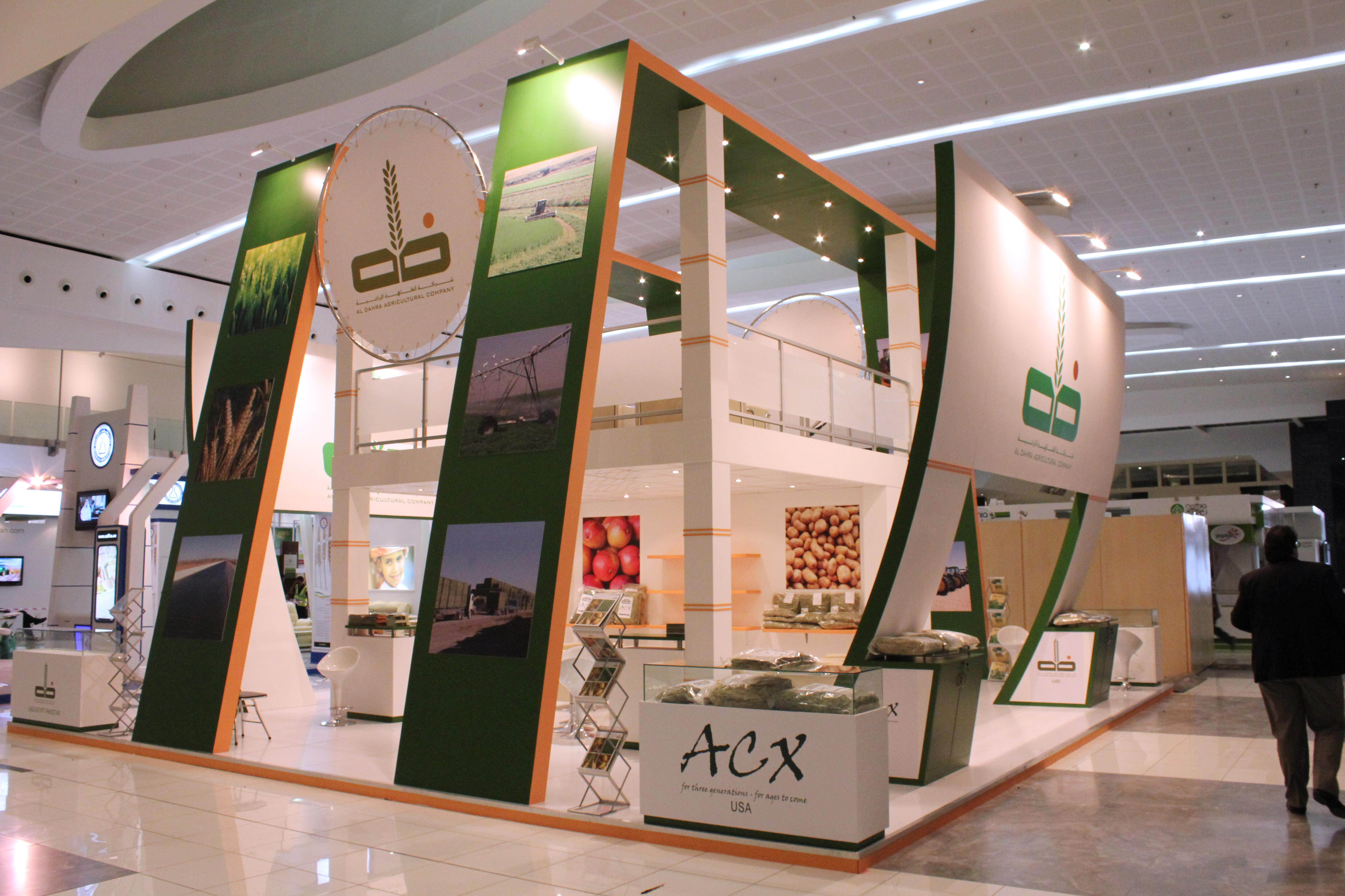 Expo Stands Economic : Al dahra agricultural company exhibition stand servcies