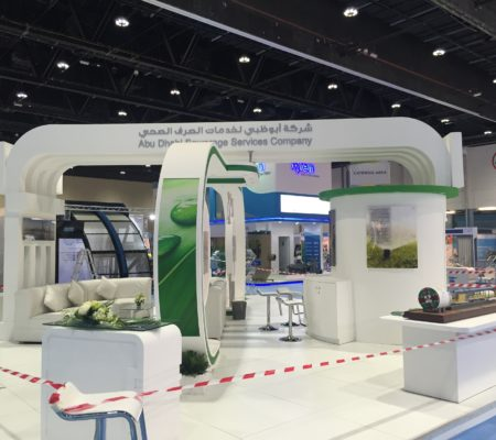 Abu Dhabi Sewage Service Company