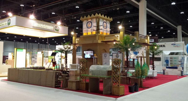 3b Exhibition Stands - Abu Dhabi Food Control Authority - SIAL 2011