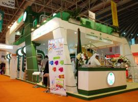 3b Exhibition Stands - KSA Pavilion - Book Fair 2012