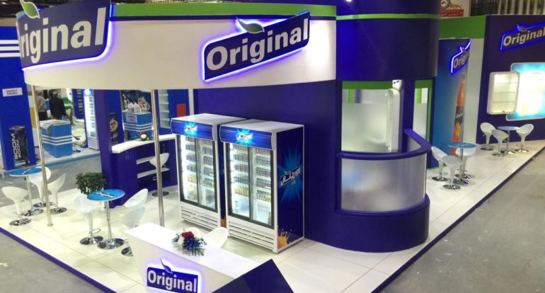 3b Exhibition Stands - Original - Gulfood 2016