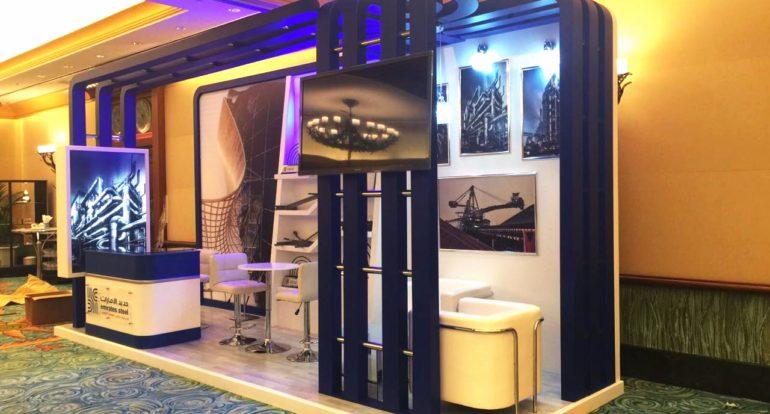3b Exhibition Stands - Emirates Steel