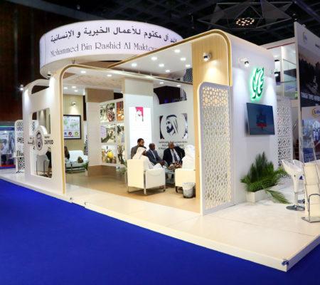 Mohammed Bin Rashid Humanitarian & Charity