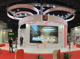 MOSCOW CITY GOVERNMENT – ANNUAL INVESTMENT MEETING 2019